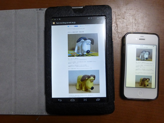 E708 3G Pro.jpg