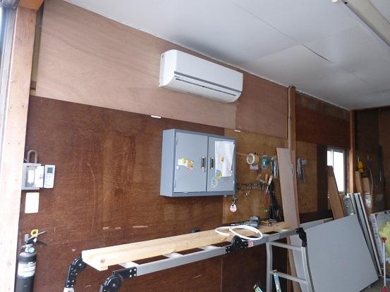garage15040203.jpg