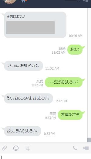 line_one_day.jpg