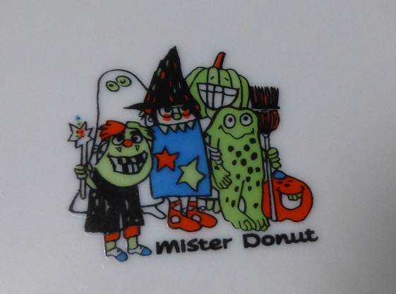 mr_donuts.jpg